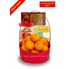 CNY 2019 Orange Basket 1